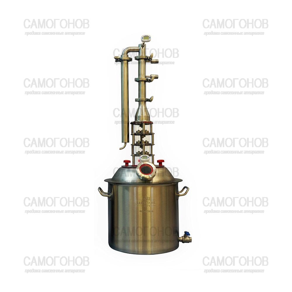 Барботаж для самогонного аппарата самогонный аппарат дровяной
