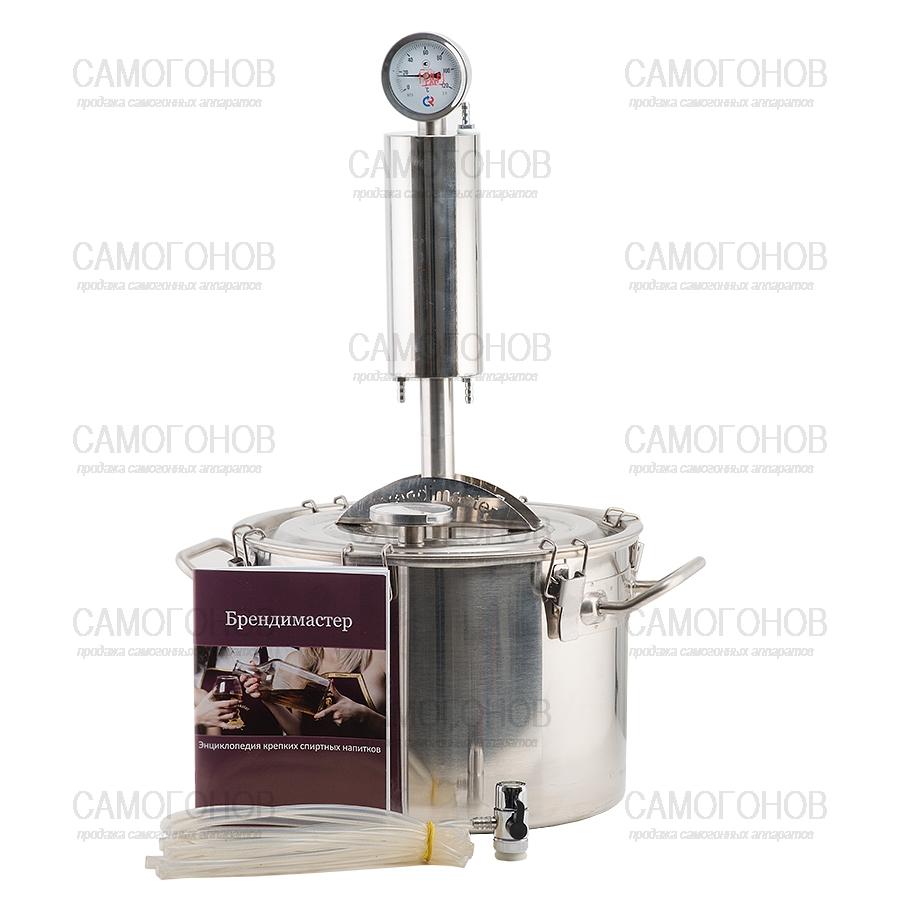 Купить самогонный аппарат brendimaster самогонный аппарат с тэном купить