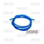 Шланг ПВХ синий, 6 мм (1 м*)