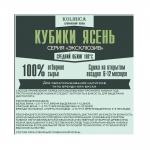 Кубики Ясень «Эксклюзив», на 10-20 л