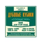 Кубики дубовые «Cognac Mix», на 10-40 л