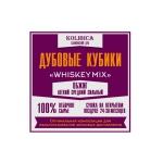 Кубики дубовые «Whiskey Mix», на 10-40 л