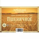 Зерновой набор на 20 л пива «Пшеничное»