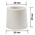 Пробка 29-33 мм силиконовая белая для бутылей