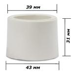 Пробка 40-43 мм силиконовая белая для бутылей