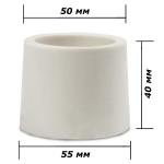 Пробка 50-55 мм силиконовая белая для бутылей
