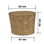 Пробка корковая конусная, диаметр 4,7-5,5 см